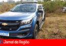 Guarda de Jundiaí localiza carro roubado