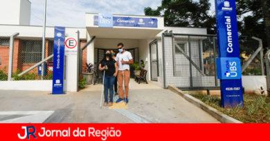 Nova UBS Vila Comercial é reformada e conta com mais acessibilidade