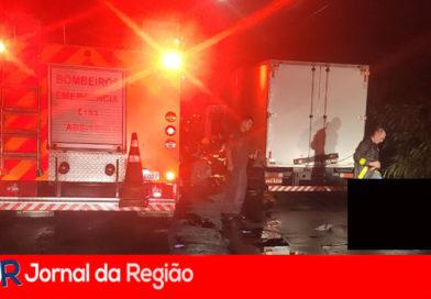 Motociclista morre em acidente na Marginal do Rio Jundiaí