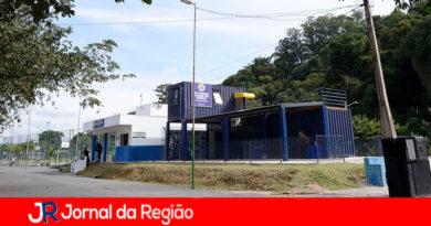 Base da GCM no Parque Chico Mendes. (Foto: Divulgação)