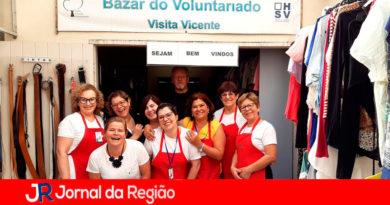 Bazar voluntário do HSV. (Foto: Divulgação)