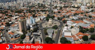 Cidade de Campinas. (Foto: Divulgação/Prefeitura de Campinas)