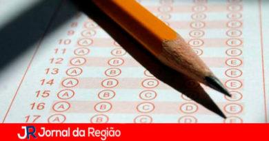 Concurso público. (Foto: Divulgação)