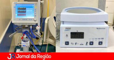 Equipamento Hospital São Vicente de Paulo. (Foto: Divulgação)