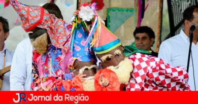 Festa de Reis em Várzea Paulista. (Foto: Divulgação)