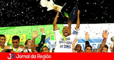 Paulista campeão da Copa do Brasil. (Foto: Divulgação)