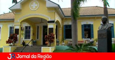 Santa Casas de Itatiba. (Foto: Divulgação)