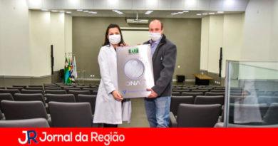 Hospital Universitário. (Foto: Divulgação)