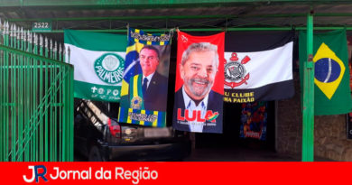 Loja de Várzea Paulista. (Foto: Divulgação)