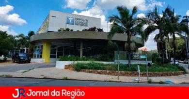 Hospital de Clínicas de Campo Limpo Paulista. (Foto: Divulgação)