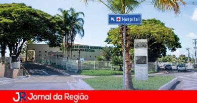 Hospital de Itupeva. (Foto: Divulgação)