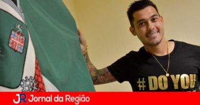 Jogador Diego Barboza. (Foto: Divulgação)