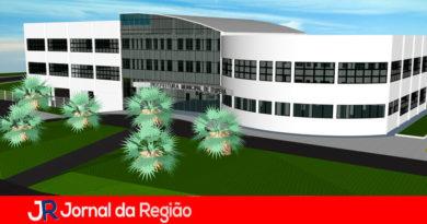 Paço Municipal de Itupeva. (Foto: Divulgação)