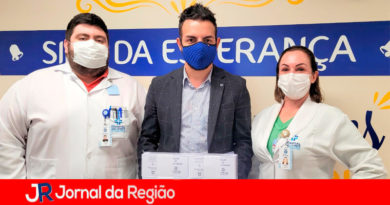 Radioterapia do Hospital São Vicente. (Foto: Divulgação)