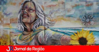 Exposição Alice Vilhena. (Foto: Divulgação)