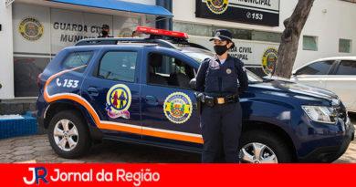 Guarda Civil de Itupeva. (Foto: Divulgação)