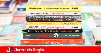 Biblioteca de Itupeva. (Foto: Divulgação)