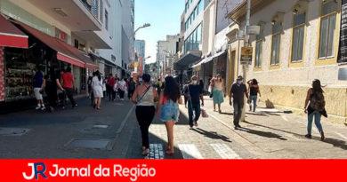 Centro comercial. (Foto: Divulgação)