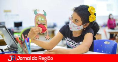 Fab Lab de Jundiaí. (Foto: Divulgação)