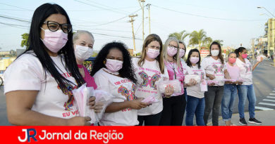Pedágio Rosa. (Foto: Divulgação)